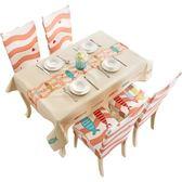 桌墊子小清新布藝棉麻防水防燙防油免洗桌布茶幾蓋布餐桌椅子套罩