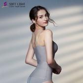 SOFT LIGHT -「沁涼無痕」雙肩帶X型性感BRA背心(鐵灰)-M