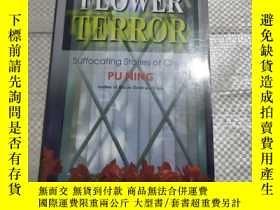 二手書博民逛書店Flower罕見Terror Flower TerrorY211