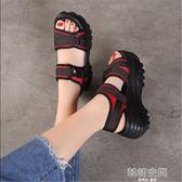 新款厚底涼鞋女夏韓版鬆糕鞋小碼休閒運動涼鞋羅馬搖搖鞋露趾 韓語空間