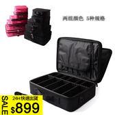現貨不用等 紋繡工具箱 專業化妝箱包手提大容量多層