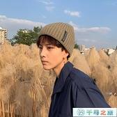 帽子男士秋冬季針織帽豎字母標加絨毛線帽加厚【千尋之旅】
