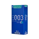 【新品上市】Okamoto岡本保險套-003RL超潤滑10入