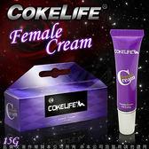 潤滑愛情配方 vivi情趣 潤滑按摩液 情趣商品 香水 COKELIFE Female Cream 女用性愛提升軟膏 15g