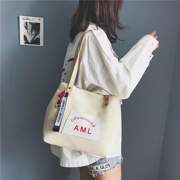 托特包 ins超火帆布包包女2020新款潮韓版時尚百搭單肩斜跨袋手提托特包