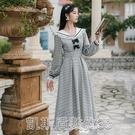 洋裝實拍售價不低於125 可鹽可甜格子溫柔風連身裙 【快速出貨】