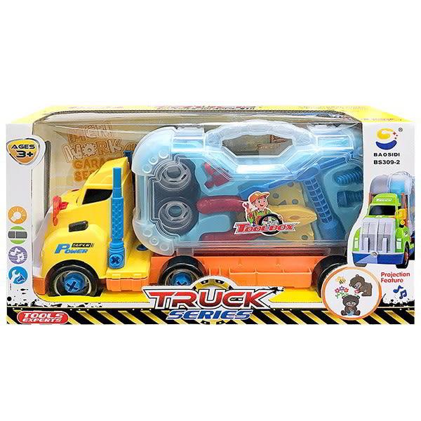 Amuzinc酷比樂 兒童玩具 聲光投影工具拖車 BS309-2
