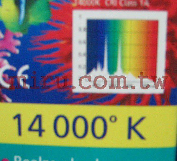 【西高地水族坊】英國Arcadia阿卡迪亞 HQI鹵素燈泡14000K、150W