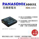ROWA 樂華 FOR Panasoni...