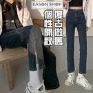EASON SHOP(GQ3236)實拍單寧彈力修身多口袋褲腳開衩腿直筒牛仔褲女高腰長褲小腳休閒褲鉛筆窄管褲