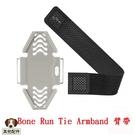 Bone Run Tie Armband...
