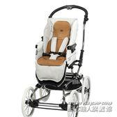 夏季嬰兒推車座墊涼席寶寶通用透氣藤席兒童兒童手推車座墊
