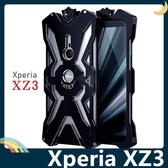 SONY Xperia XZ3 雷神金屬保護框 碳纖後殼 螺絲款 高散熱 全面防護 保護套 手機套 手機殼
