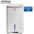 HITACHI日立 12L 除濕機 RD-240HG- 金【愛買】