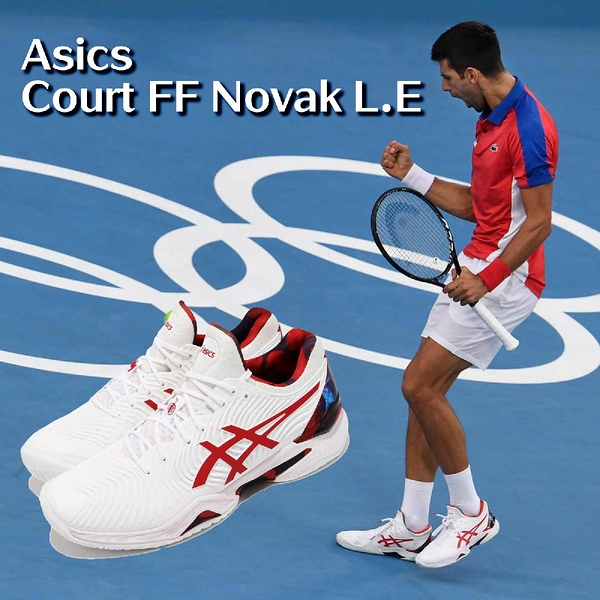 Asics 網球鞋 Court FF Novak L.E. Djokovic 白 紅 球王設計 限定款【ACS】 1041A202110