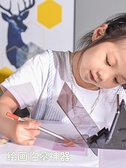 拷貝台 畫畫神器投影臨摹板手機 懶人素描彩繪手繪投影幼兒園繪畫初學者拷貝臺 夢藝家