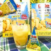 韓國Dole 3種口味果汁冰棒組合包(香蕉果汁冰棒+鳳梨果汁冰棒+橘子果汁冰棒各一支 186ml)D54 D55