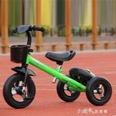兒童三輪車多功能腳踏車寶寶自行車漂移車平衡車車玩具車YQS 小確幸生活館