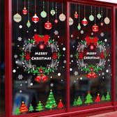 聖誕貼紙 商場店鋪聖誕節裝飾品 場景布置櫥窗貼畫聖誕樹花環老人玻璃門貼紙