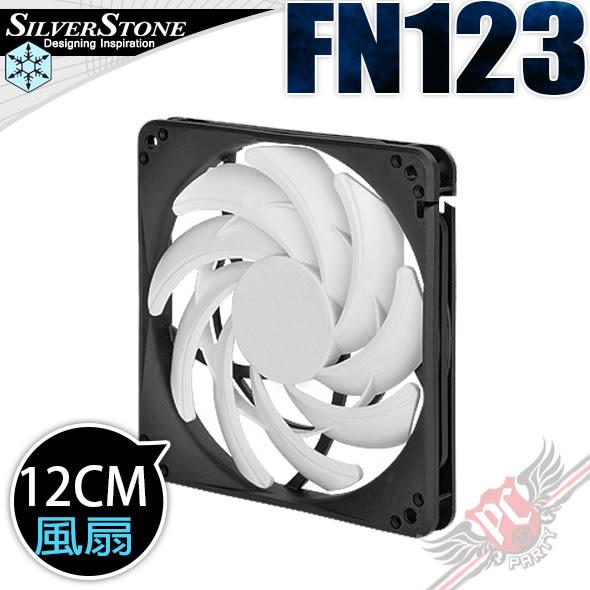 [ PC PARTY ] 銀欣 SilverStone FN123  12公分 薄型低噪音風扇