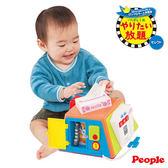 日本 People 新五面遊戲機