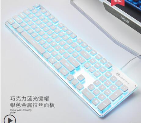 吃雞神器 機械手感鍵盤有線薄膜無聲靜音電競游戲usb臺式電腦 科炫數位
