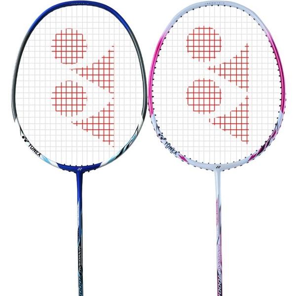 羽毛球拍全碳素超輕耐用型單雙拍套裝品牌【小桃子】