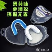 拳擊牙套可成人跆拳道比賽兒童運動防磨牙 交換禮物