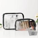 #女生必備#防水化妝品收納包旅行隨身化妝包收納袋化妝袋【小檸檬3C】