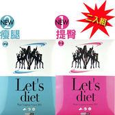 2入-2015全新包裝 [韓國原裝進口 show mee] Let's diet瘦腿 提臀 美腿襪