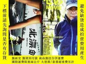 二手書博民逛書店電影2012年10期總第135期封面導演尹力罕見內有劉亦菲小彩照