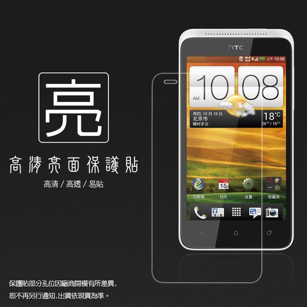 ◆亮面螢幕保護貼 HTC One SC T528D 保護貼 軟性 高清 亮貼 亮面貼 保護膜 手機膜
