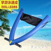 專業兒童成人A字劃打水浮板 背漂助游圈 初學者訓練裝備游泳板 CJ4733『寶貝兒童裝』