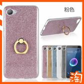 時尚閃粉小米紅米Note5 紅米5 Plus Note 5 4x 4 3手機殼 紅米6指環支架保護殼全包邊軟殼
