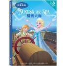 冰雪奇緣:橫渡大海 迪士尼雙語繪本STEP 2