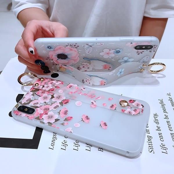 【SZ33】小清新櫻花手腕帶 iphone XS max手機殼 iphone 11 Pro max 8 plus iphone xr xs手機殼