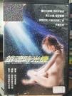 挖寶二手片-0B04-097-正版DVD-電影【銷魂時光機】-蓋伯拉赫爾 荷莉辛普森 席拉狄蘭(直購價)