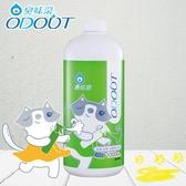 【臭味滾】貓用 除臭/抑菌噴霧補充瓶 1000ml 除臭劑 清潔劑 抗菌 消臭 尿味 棉被 地毯 貓砂盆