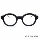 Thom Browne 眼鏡 復古 圓框...