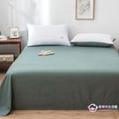 床包組 床罩水洗棉床單單件純色風學生宿舍...