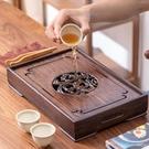 茶盤 茶盤儲水式竹制茶盤家用簡約大號中號小號盛水茶臺竹子茶托盤茶具套裝