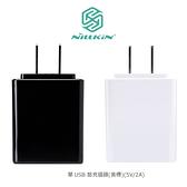 NILLKIN 單 USB 旅充插頭 (美標) 5V/2A  充電頭 豆腐頭 USB 快速充電器