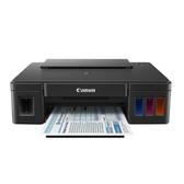 【限時促銷 不適用登錄活動】Canon PIXMA G1010 原廠大供墨印表機