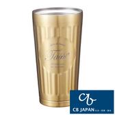 【CB JAPAN 日本】巴黎系列不鏽鋼雙層保溫保冷杯 375ml-香檳金 咖啡杯│茶杯│水杯 CBTA10025