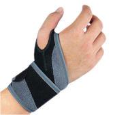 【I-M 愛民衛材】棉質展開式護腕 ES-326 運動 戶外 護具 護肘 保護關節 運動受傷