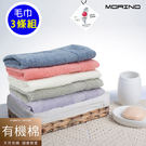 【MORINO摩力諾】有機棉歐系緞條毛巾...