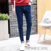春季牛仔褲男士韓版潮流2019新款修身小腳寬鬆休閒直筒九分褲子  英賽爾