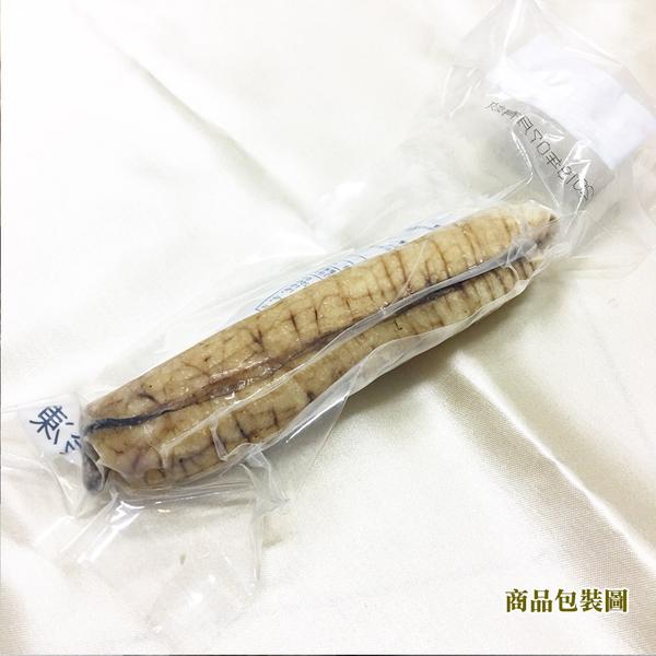 【台北魚市】蒸魚卵 200g±10%
