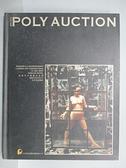 【書寶二手書T4/收藏_FJU】POLY保利_現當代中國藝術夜場_2007/5/31