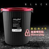 垃圾桶 垃圾桶家用客廳創意臥室廚房辦公室餐廳拉圾桶筐筒無蓋可愛大號黑T 4色